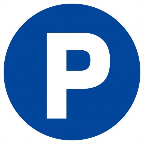 Offres de location Parking Paris 75016
